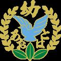 学校法人 山崎文化学園